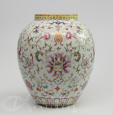 Finely Painted Chinese Famille Rose Porcelain Jar With Qianlong Mark