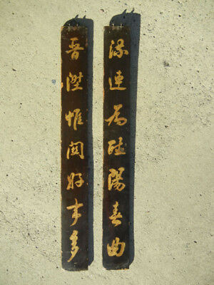Pair of Antique Chinese Calligraphy Panels in Black Lacquer and Gilt