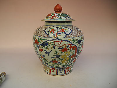 Chinese  Wu Cai Flower Bird  Porcelain Pot With  Lid Mark