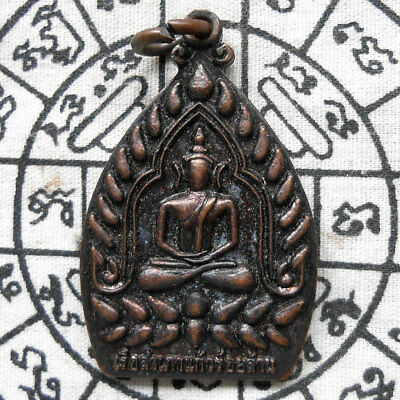 Buddha Phra Rian Chao Sua, Lucky Money Rich Wealth Amulet Pendant Holy Talismans