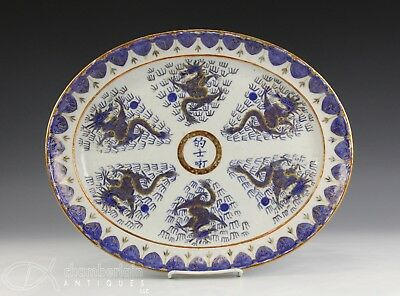 Unusual Antique Chinese Porcelain Platter With Enameled Dragons And Gilt