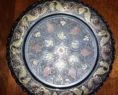 Beautiful Embossed Mixed Metals Tray