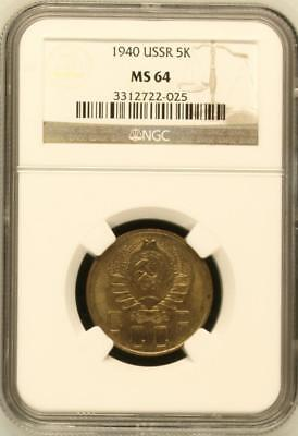Russia USSR 1940 5 Kopek NGC MS 64 Beautiful piece