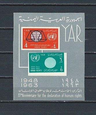 Middle East Yemen stamp sheet with VARIETY #2 - Human Rights