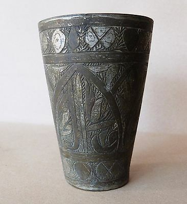 Antique Islamic Ottoman Arab Calligraphy Metal Mug Cup Persian Tableware Engrave