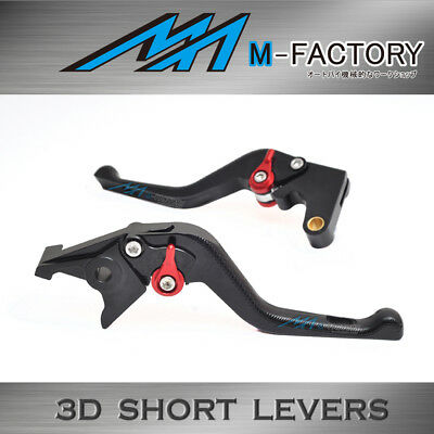 Fit Yamaha TMAX 530 12 13 14 Black 3D Short Front Rear Brake Levers FSBR