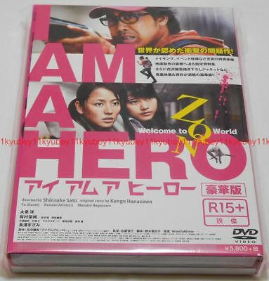 New I am a Hero Deluxe Edition 2 DVD Booklet Japan EYBF-11179 4562475271799
