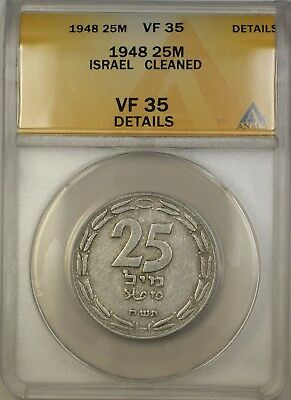 1948 Israel 25M Mils Coin ANACS VF-35 Details Cleaned