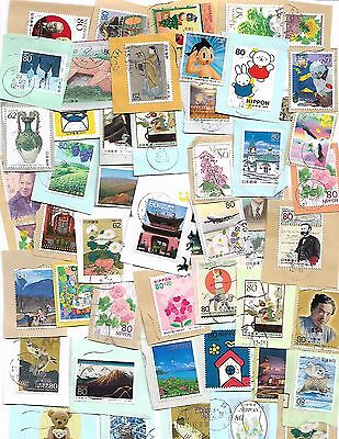 Japan kiloware collection of 50 different used stamps on paper #1