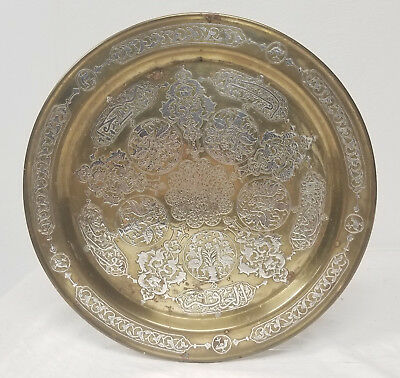 Antique Middle Eastern Persian Arabic Charger Sterling Silver Inlaid Bronze