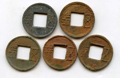 Lot of 5 decent ancient Han dynasty Wu Zhu cash coins, China, 118 BC-200 AD