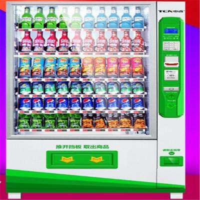 Refrigeration Self-Service Vending Machine