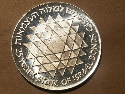 1975 Israel 25 Lirot Silver Proof Coin 25 Years of State of Isreal Bonds jewish