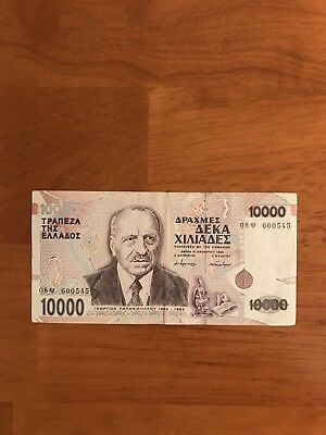 Greece 10,000 Drachmaes 1995 P-206> VF