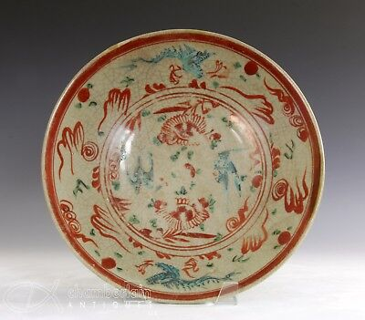 Antique Chinese Swatow Porcelain Large Green And Red Dish W Dragons