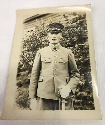 WWII Japanese Imperial Guard Officers Photo - First Lieutenant