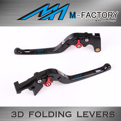 Fit Yamaha TMAX 530 XP500 15 16 Black 3D Folding Front Rear Brake Levers set