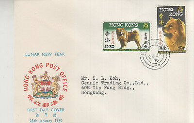 Hong Kong ,1970 Year Of The Dog  First Day Cover