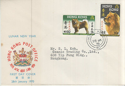 Hong Kong 1970 Yera Of The  Dog First Day Cover