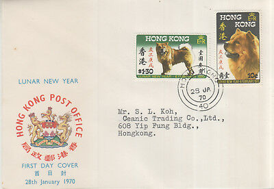Hong Kong 1970 Year Of The  Dog  First Day Cover