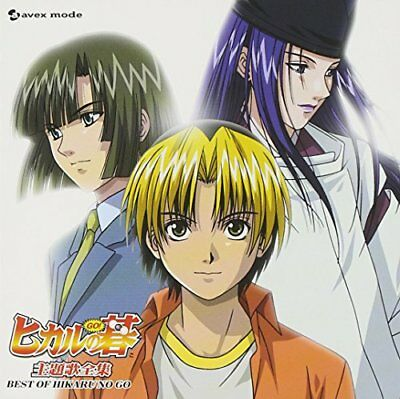 ANIMATION - Hikaru No Go Theme Songs - CD - **Excellent Condition**