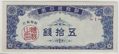 South Korea 50 Chon 1949 Crisp Uncirculated Note P.6 Exceptionally Rare