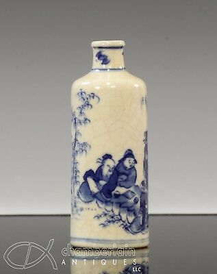 Antique Chinese Porcelain Blue And White Snuff Bottle