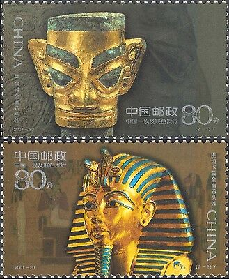 China Stamp 2001-20 Ancient Gilded and Gold Masks(Sino-Egypt Joint Issue) MNH