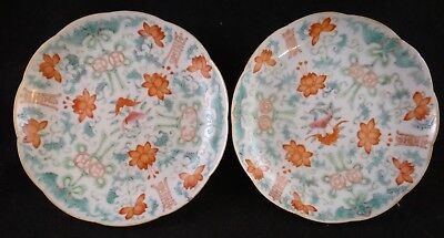 "Pair of Antique Chinese Dishes, 19th c. Qing dynasty. 5 ¾"". Bats &flowers w/ flo"