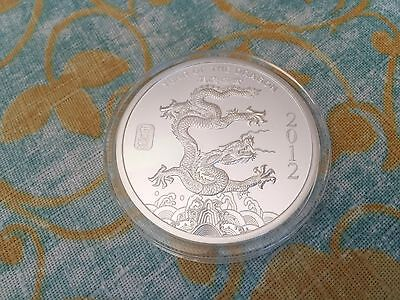 2012 5 oz Australian Year of Dragon PROOF Coin - Silver .999 Stunning!