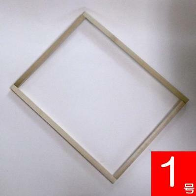 Japanese Tokyo Bunka Embroidery #1 Stretcher Bars Wood Frame 19 x 24cm