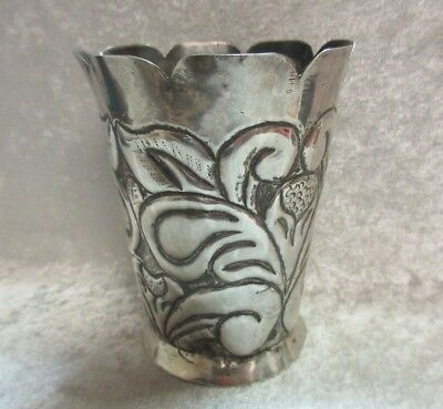 Sterling Silver Ornate Repousse Leaf / Jungle Pattern Cup
