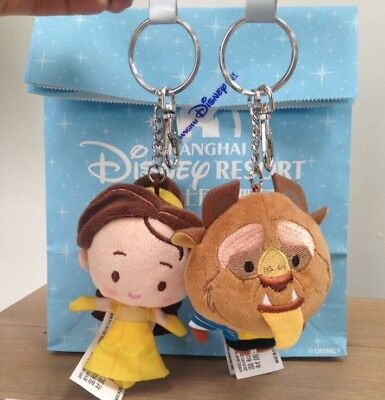 Disneyland Park Shanghai Beauty & The Beast Plush Key rings / Brand New Tags