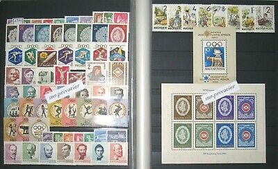 HUNGARY 1960 - Complete Year.  MNH