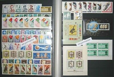 HUNGARY 1962 - Complete Year.  MNH