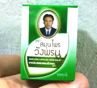Wangphrom Green Balm Thai Herbal Spa Massage Relief Sprains Strains Insect Bite