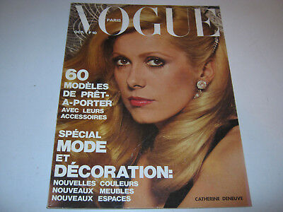 vpk / original VOGUE paris Nr. 540 Octobre 1973 Models  MODE  Fotografie (83.)