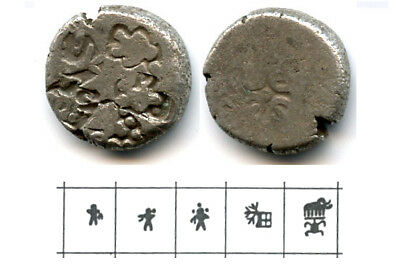 Rare silver karshapana w/3 figures (G/H#586), Mauryan Empire, 230-200 BC, India