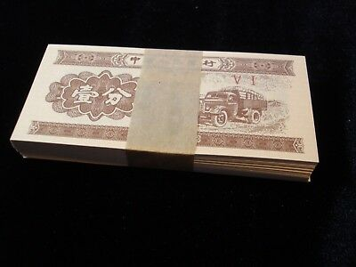 China 1 Fen Note Bundle of 100 Uncirculated #ADL5