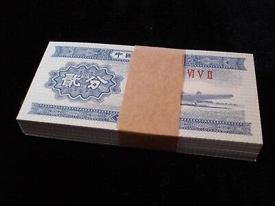 China 2 Fen Note Bundle of 100 Uncirculated #ADL5