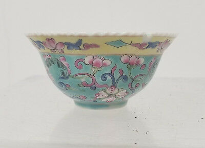 Antique Vintage Chinese Floral Signed Bowl Republic 20th Century As Is