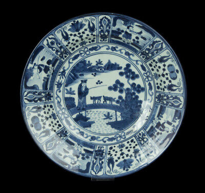 China 19/20. Jh Teller Large Chinese Blue & White Dish Wanli Kraak Style Chinois