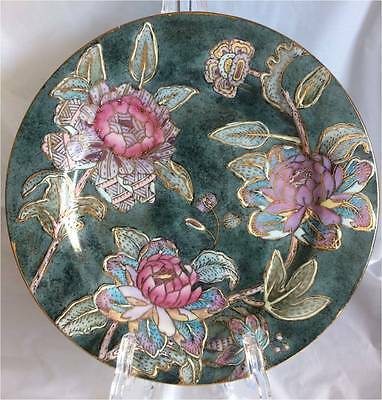 Decorative Plate Golden Peony Toyo Made In China Floral Design With Gold Plate