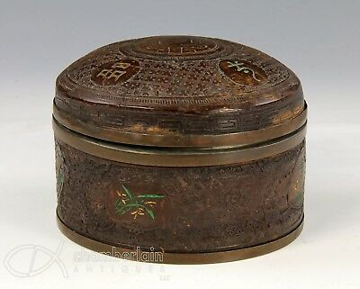 Large Old Chinese Pewter Lined Coconut Shell Covered Box