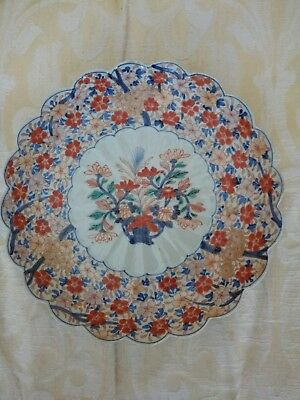 """Lovely 19c 12"""" Imari Plate With Fluted Edge"""