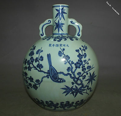 30cm Collect Chinese Old Blue and White Porcelain Handmade Flower Bird Pot Jar