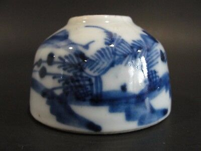 Nice Little 19Th Chinese Blue White Water Coupe Scholars Object Ex Skinner