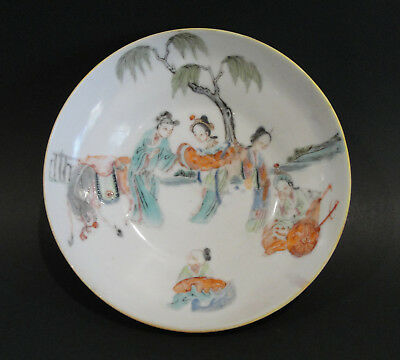 CHINESE 19TH C MARK AND PERIOD Famille Rose XIANFENG DISH or BOWL QING DYNASTY