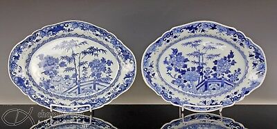 Pair Of Unusual Mid 18C Antique Chinese Lozenge Form Platter Plates