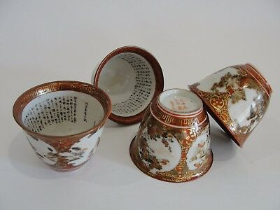 AMAZING SET of 19TH C SATSUMA JAPANESE SAKE TEA CUPS OR BOWLS SIGNED